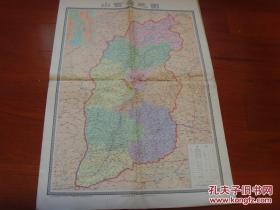 2开《山西省地图》 1975年出版,,地图出版社编制