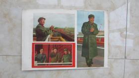 宣传画-毛泽东像.周恩来.林彪