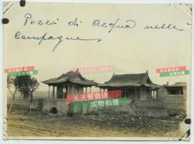 民国辽宁省丹东市东港市孤山镇大孤山建筑群残迹老照片,当时属于庄河县,泛银