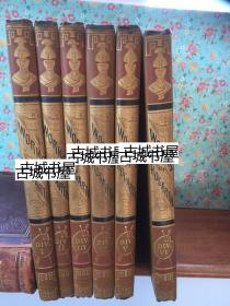 稀缺,《英国著名画家威廉•贺加斯的作品集,6卷全》150幅钢版画图,约1879年伦敦出版