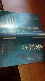 自我治病奇效方中国古验方开发研究中心