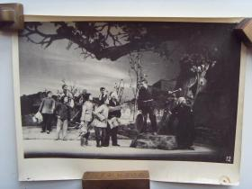 1962年,全国优秀话剧《槐树庄》剧照