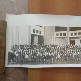 【党和国家领导同志接见出席中国工会第十二次全国代表大会代表 1993年10月24日 北京人民大会堂 北京大北摄影】合影照 2.6米长 20厘米宽