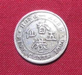 老1900年银币伍仙香港英女皇维多利亚头像清代古董银钱包老保真银钱币银币
