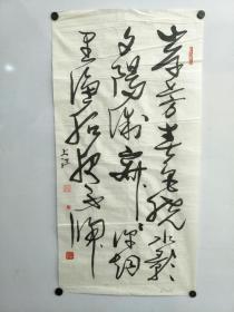江苏书法家江华  书法67X33