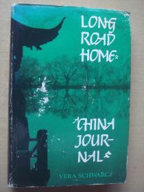 Long Road Home: A China Journal  汉学家舒衡哲签赠本