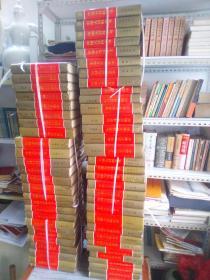 中国大百科全书 (58本)