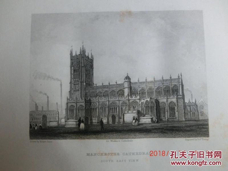 【現貨 包郵】1860年鋼版畫 英格蘭和威爾士教堂《 MANCHESTER CATHEDRAL  south east view 》  尺寸26.4×17.4厘米