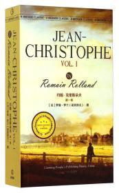 最经典英语文库:约翰·克里斯朵夫(第1卷 英文版)