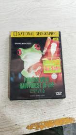 巴拿马生态VCD