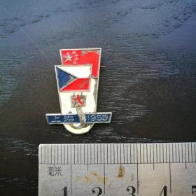 徽章 纪念章 中捷友好 上海 1955 第二