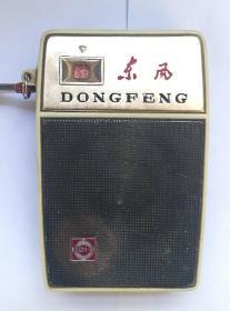 东风牌601型袖珍晶体管收音机(摆件)