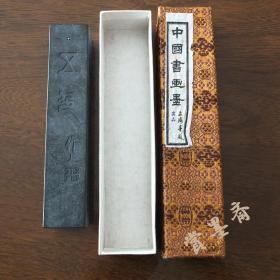 1983年中国画研究院监制出品镶珠顶级墨品五石漆烟老4两墨锭N191