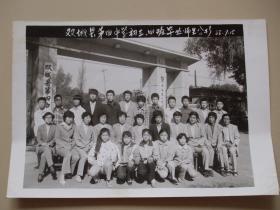 老照片:双城县第四中学初三、四班毕业师生合影 【1951】