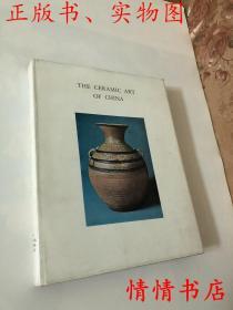 THE CERAMIC ART OF CHINA (中国瓷器艺术 1971年东方陶瓷学协会)
