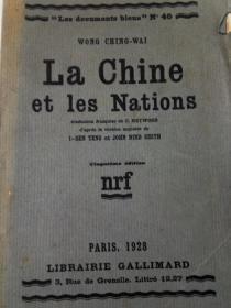 极少见1928年国民党汪精卫在法国出版《论中国》毛边未裁