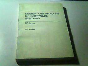 软件系统的设计与分析(英文版)