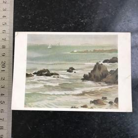 青岛海滨 二 吕品作 画片明信片 上海人民美术出版社1957年一版一印