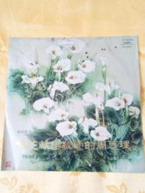 老唱片  鲜花献给敬爱的周总理