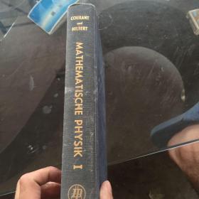 MATHEMATISCHE PHYSIK I(民国旧书)
