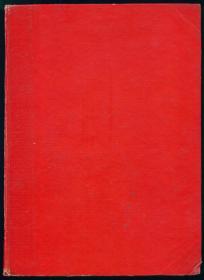 大众花卉1982-1983年精装合订本,含创刊号