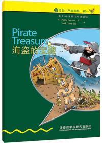 书虫·牛津英汉双语读物:海盗的宝藏