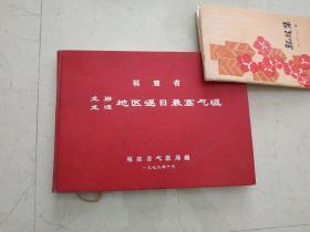 福建省龙岩龙溪地区逐日最高气温