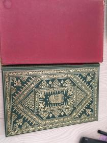Folio Society: The Conquest of New Granada  插图版 带书匣