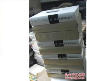 日本侵华战犯笔供 全10册(大16开硬精装 2005年一版一印3000册)