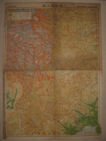 侵华地图1938年《 正面西南支部 背面广东附近图》双面印刷 (含甘肃 四川 贵州 云南 湖南 福建 江西等地)道路 铁路 河流