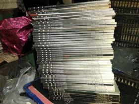 《收藏家》1996年2本,97年1本,98年5本,99年4本,2000年6本,01年3本,02年4本,03年2本,04年8本,05年8本,06年7本,07年3本,08年7本(共60册合售)