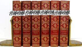 限量版,《托比亚斯斯莫列特的作品6卷》插图版,1900年出版