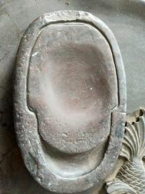 清代端砚、石质细腻