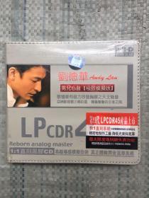 直刻黑胶CD---刘德华--男儿心声---塑封未开.