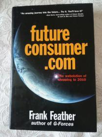 consumer.com