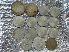 纪念币15枚合售(见图)