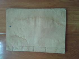 中医学习笔记     原收藏者自己用线装订有浸水痕迹如图