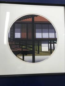 近代日本版画 《veranda》 克里夫顿卡尔胡 编号36/100  1990年创作 亲笔签名