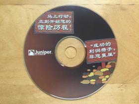 Juniper NETWORKS  光盘