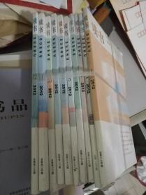读书2012年第1.2.3.4.5.6.7.8.10.11.12册共10册合售