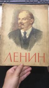ΛΕΗИН 列宁画册