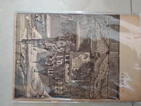 苏联著名木刻大师克拉甫钦珂木刻选 画册