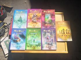 纳尼亚传奇:7册和售