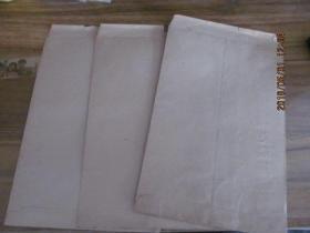 老信封 【3枚】