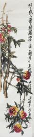 ★【顺丰包邮】【纯手绘】【吴昌硕】着名国画大师、四尺条屏手绘花鸟画(138*34cm)2买家自鉴