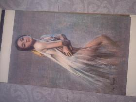 挂历 1987年 粉笔画 13张
