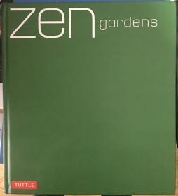 Zen Gardens 日式禅意花园