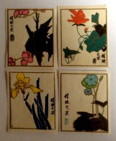 火花贴标:花卉(4枚)桐庐蜡梗火柴