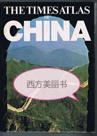 【包邮】1974年版 Times atlas of china 泰晤士中国地图集