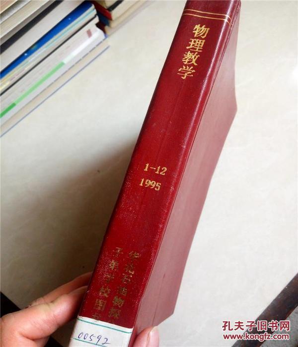 �╃����瀛�1995骞寸��1-12��